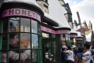 Honeydukes store.