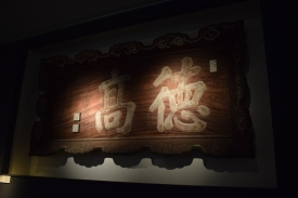 Okinawa Museum Display 4