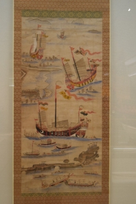 Okinawa Museum Display 6