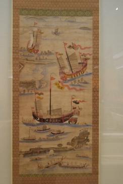 Okinawa Museum Display 6