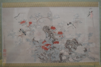 Okinawa Museum Display 9