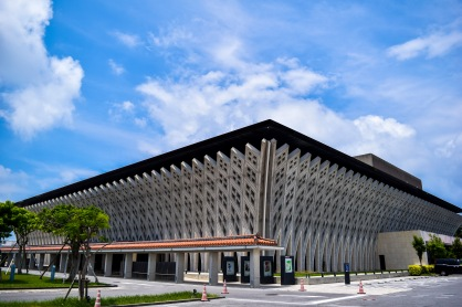 Okinawa Naha Classical Theater