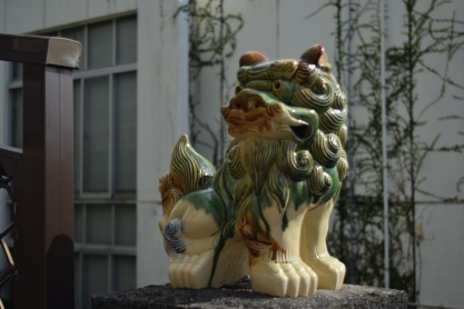 Okinawa Shisa 3
