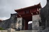 Okinawa Shurijo Castle