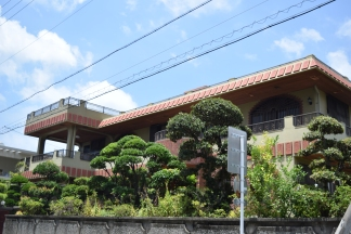 Okinawan Home