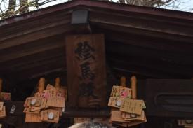 Temple decoration.